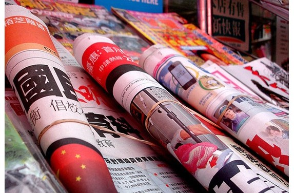 La Chine ripostera en cas d'expulsion de journalistes aux États-Unis