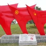 Le «tourisme rouge» bat son plein à la veille du centenaire du PCC