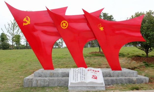 Les Statuts du PCC revus en 2017