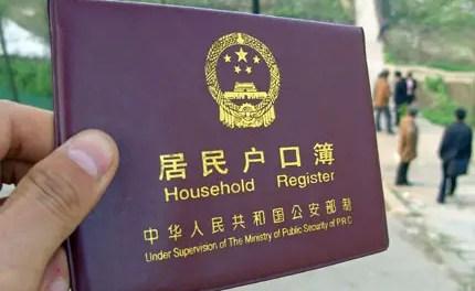Les nouveaux «hukou» se mettent en place