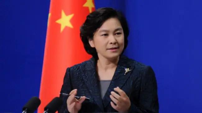Extradition de Meng Wanzhou, Beijing dénonce une «brimade» des États-Unis