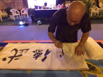 liu-yunsheng-calligraphie