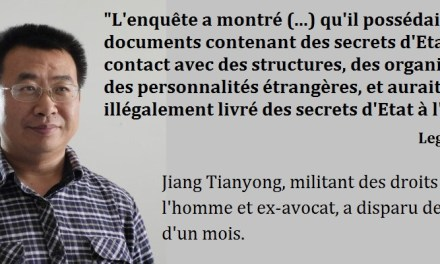 «Jiang Tianyong a avoué»