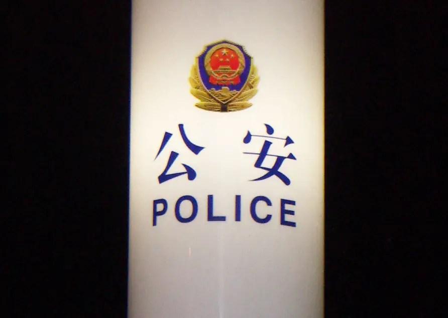 2 ans de prisons pour les policiers violents