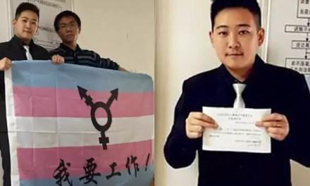 Un homme transgenre remporte son procès