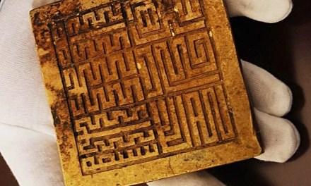 Un trésor vieux de 300 ans découvert au Sichuan