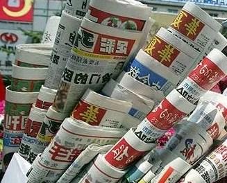 La Chine, «1ère prison du monde pour les journalistes-citoyens»