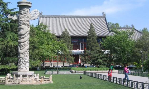 L'université de Beijing veut concurrencer Oxford