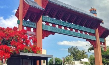 Le Centre Culturel Chinois fête ses 29 ans à l'île Maurice