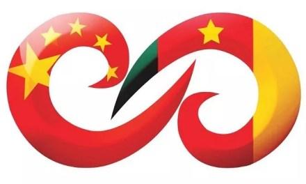 La Chine efface une partie de la dette du Cameroun