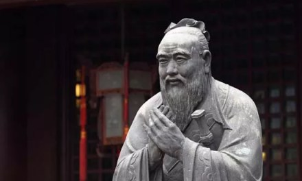 2569ème anniversaire de Confucius