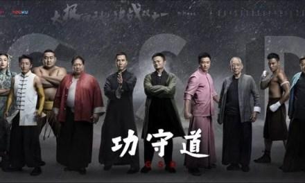 Jack Ma et Jet Li créent un nouvel art martial