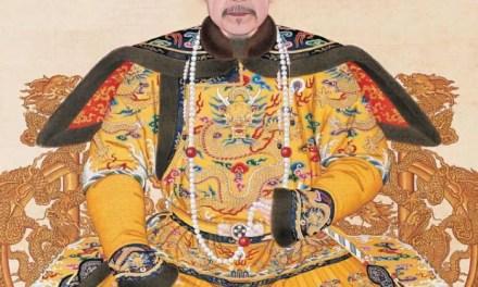 L'empereur Qianlong des Qing (1735-1796)