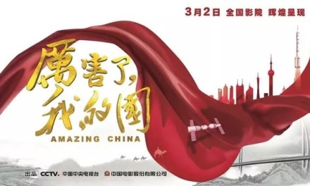 «Amazing China» a du mal à passer