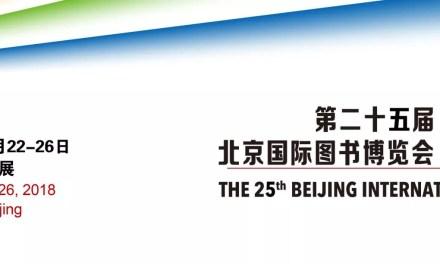 Beijing accueille sa première Foire internationale du livre jeunesse