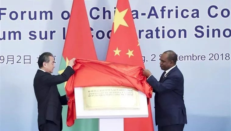 Les échanges sino-burkinabés démarrent en grande pompe