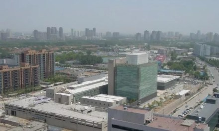 Explosion devant l'ambassade des Etats-Unis à Beijing