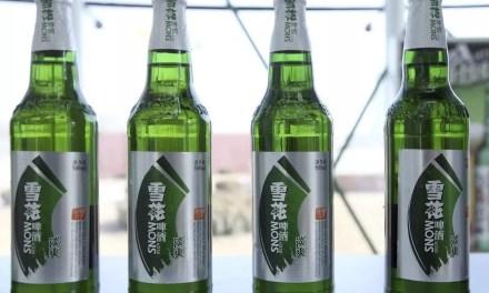 Tapis rouge pour Heineken en Chine