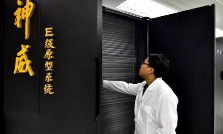 Ordinateur supraconducteur : risque environnemental et financier