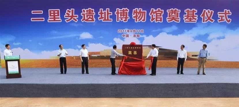 Un Musée dédié à la culture des Xia