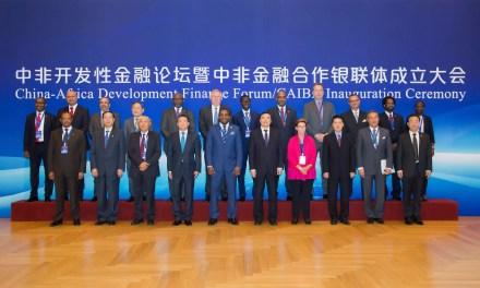 Création de l'Association interbancaire sino-africaine