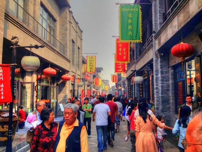 «Carrefour économique de la Chine»