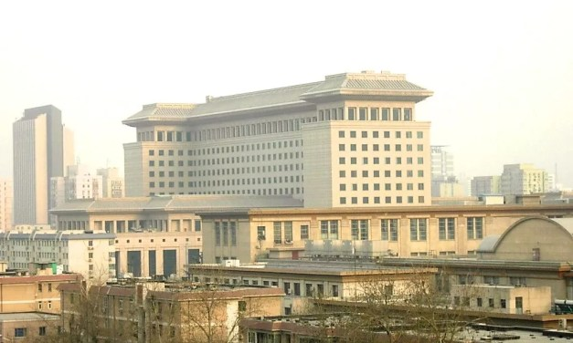 Le Ministère de la Défense nationale (RPC)