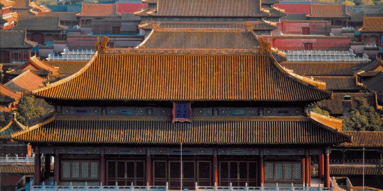Les structures à ossature en bois dans l'architecture traditionnelle chinoise