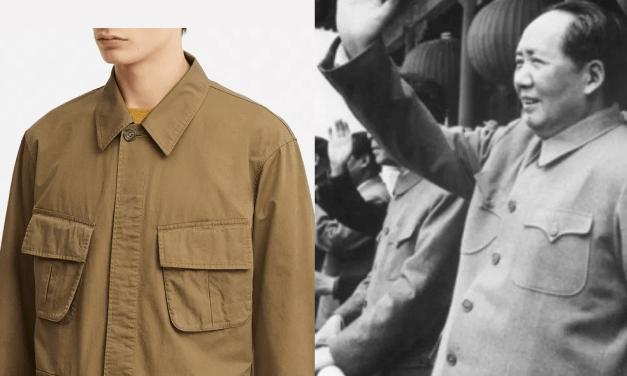Une marque japonaise vend des vestes Mao