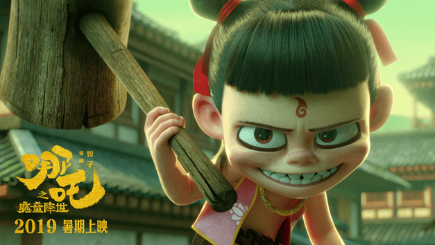 Le film d'animation «Ne Zha» affole le box-office