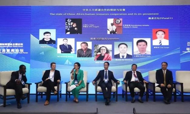 Coopération sino-africaine : Engagés pour la jeunesse