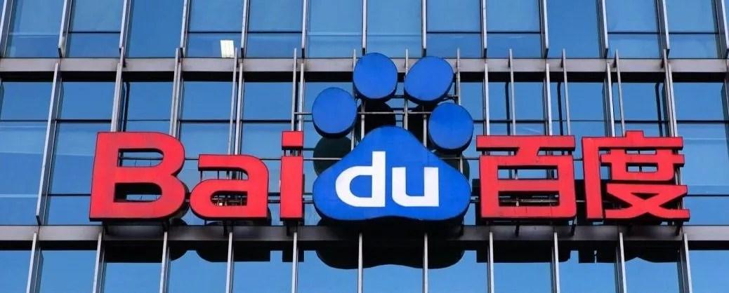 L'IA et le cloud boostent les bénéfices de Baidu