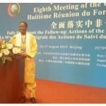 La Chine a organisé la 1ère réunion du Forum international sur la coopération en matière de vaccins contre la Covid-19