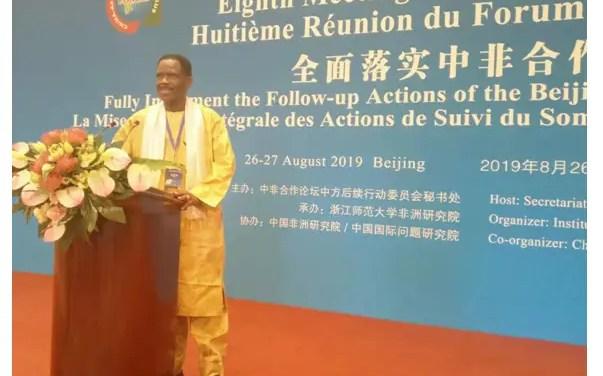 Conférence internationale sur la coopération sino-malienne dans le cadre du FOCAC et OBOR