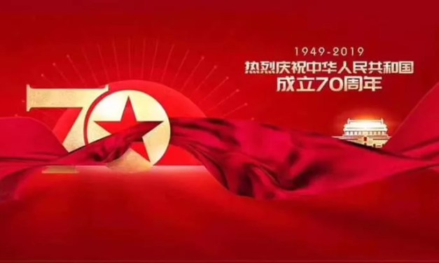 1949-2019 : comment les communistes ont sorti la Chine du sous-développement