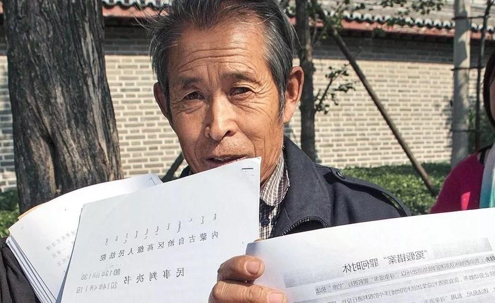 Le système de pétition