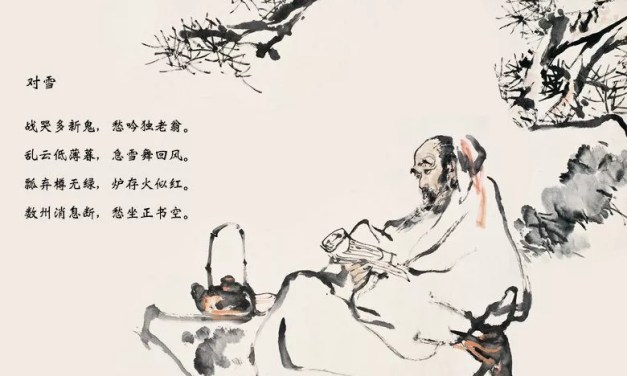 Les trois cent poèmes des Tang