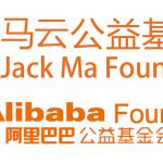 Les Fondations Jack Ma et Alibaba organisent un webinaire sur le Covid-19 en Afrique