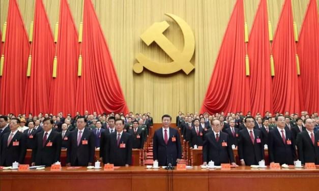 71ème anniversaire de la fondation de la République populaire de Chine