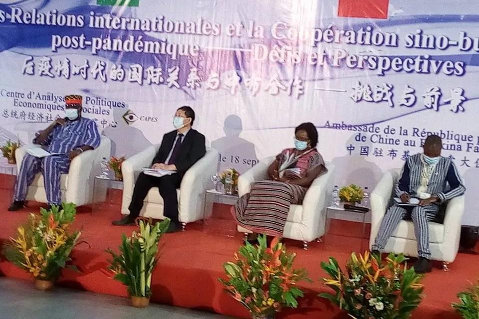 Coopération: le Burkina a tout à gagner avec la Chine