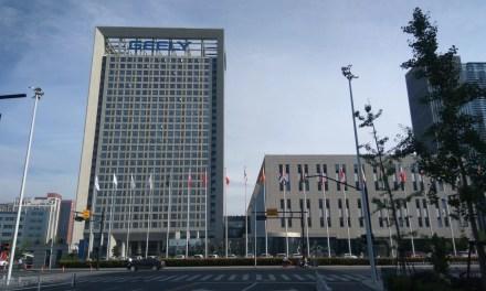 Le Zhejiang en pointe dans l'économie numérique