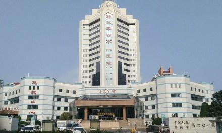 L'épidémie de Qingdao provoquée par la désinfection inadéquate dans un hôpital