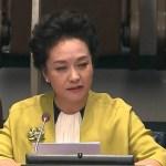UNESCO pour l'éducation des filles et des femmes: Peng Liyuan assiste à la remise des prix