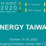 Ouverture du salon Energy Taïwan 2020