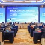 Ouverture du Forum sur le transfert de technologies et l'innovation Chine-ASEAN