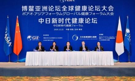 https://i2.wp.com/www.chine-magazine.com/wp-content/uploads/2020/12/China-Japan-Health-Forum-for-the-New-Era.jpg?resize=440%2C264&ssl=1