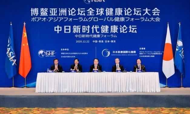 Une coopération Chine et le Japon pour une meilleure santé de l'humanité et de la Terre