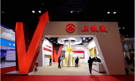 Wuliangye veut stimuler la coopération dans l'économie numérique