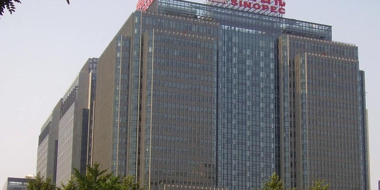 Sinopec, plus grande entreprise d'énergie de Chine
