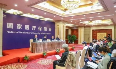 La Chine met à jour sa liste des médicaments à rembourser